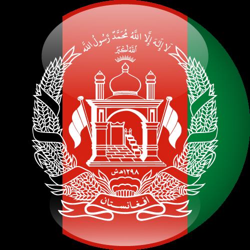 Vector flag of Afghanistan - Sphere