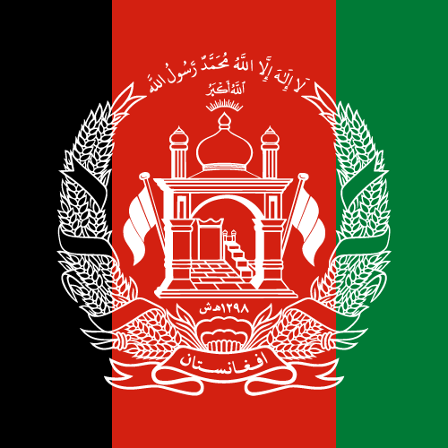 Vector flag of Afghanistan - Square