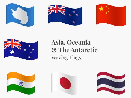 Asia, Oceania & Antarctic Waving Bundle
