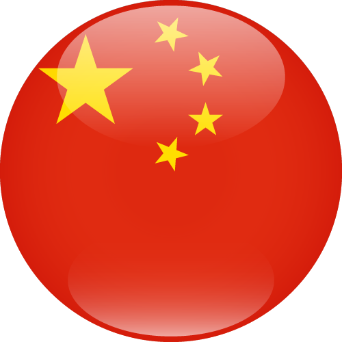 Vector flag of China - Sphere