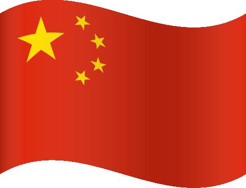 Vector flag of China - Waving