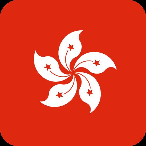 Vector flag of Hong Kong - Button
