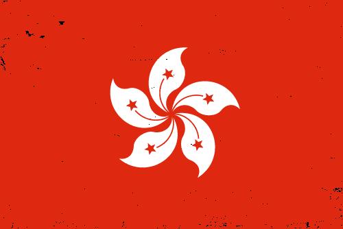 Vector flag of Hong Kong - Grunge