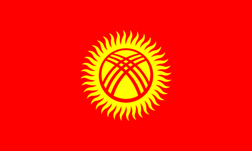Vector flag of Kyrgyzstan