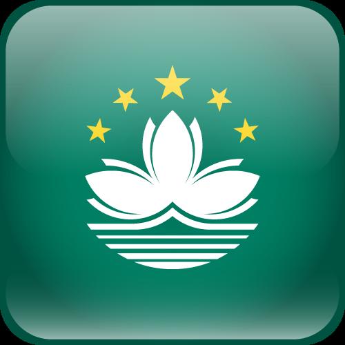 Vector flag of Macau - Cube